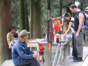 Hengshan Mountain 2009 087