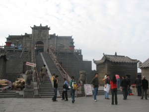 Hengshan Mountain 2009 118