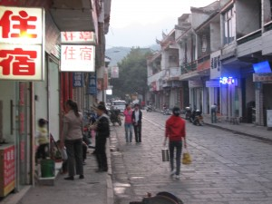 Hengshan Mountain 2009 145